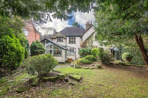 6 bedroom detached house for sale - Streetly Lane, Sutton Coldfield