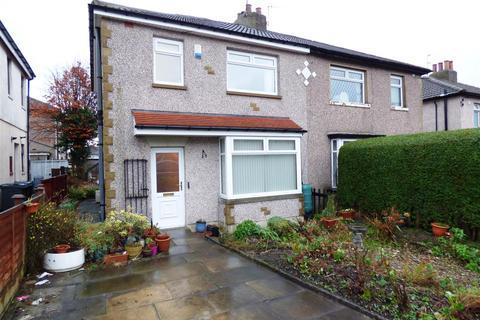 3 bedroom semi-detached house for sale - Leeds Road, Eccleshill, Bradford, BD2 3LD