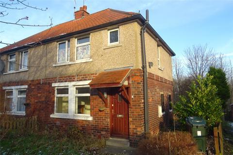 3 bedroom semi-detached house for sale - Oaks Lane, Bradford, West Yorkshire, BD8