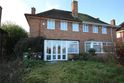 3 bedroom semi-detached house for sale - Tanhouse Farm Road, Solihull, West Midlands, B92