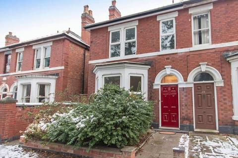 4 bedroom semi-detached house for sale - WHITAKER ROAD, DERBY