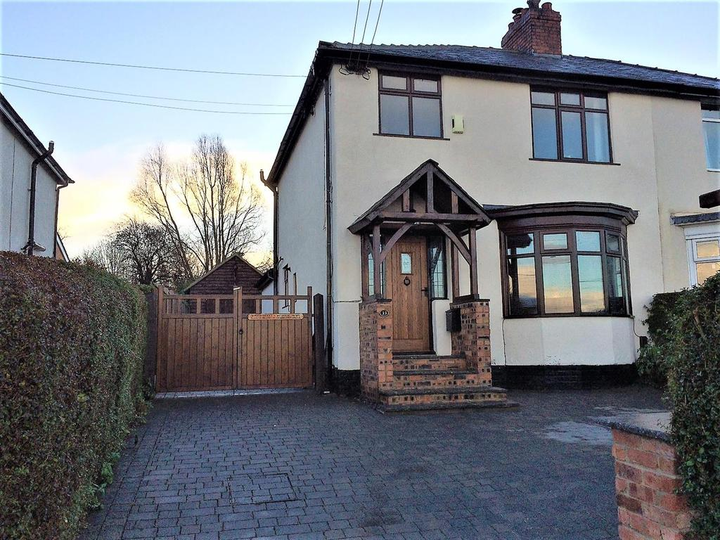 3 Bedrooms Semi Detached House for sale in Worsall Road, Yarm