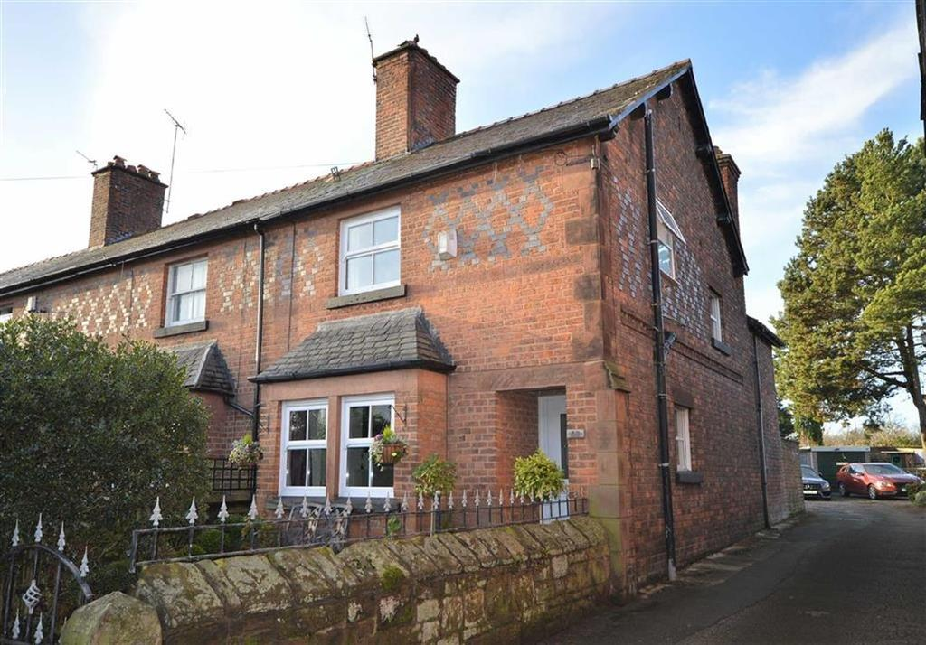 3 Bedrooms Terraced House for sale in Eastham Village Road, CH62