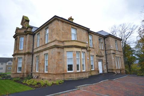 2 bedroom flat to rent - Rutherford Drive, Lenzie, East Dunbartonshire, G66 3US