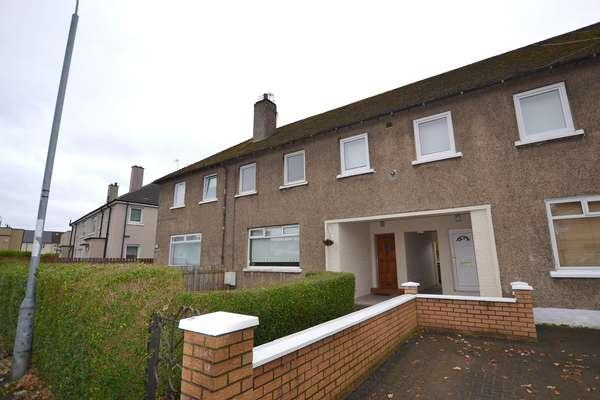 3 Bedrooms Terraced House for sale in 17 Blackstone Crescent, Glasgow, G53 5DN