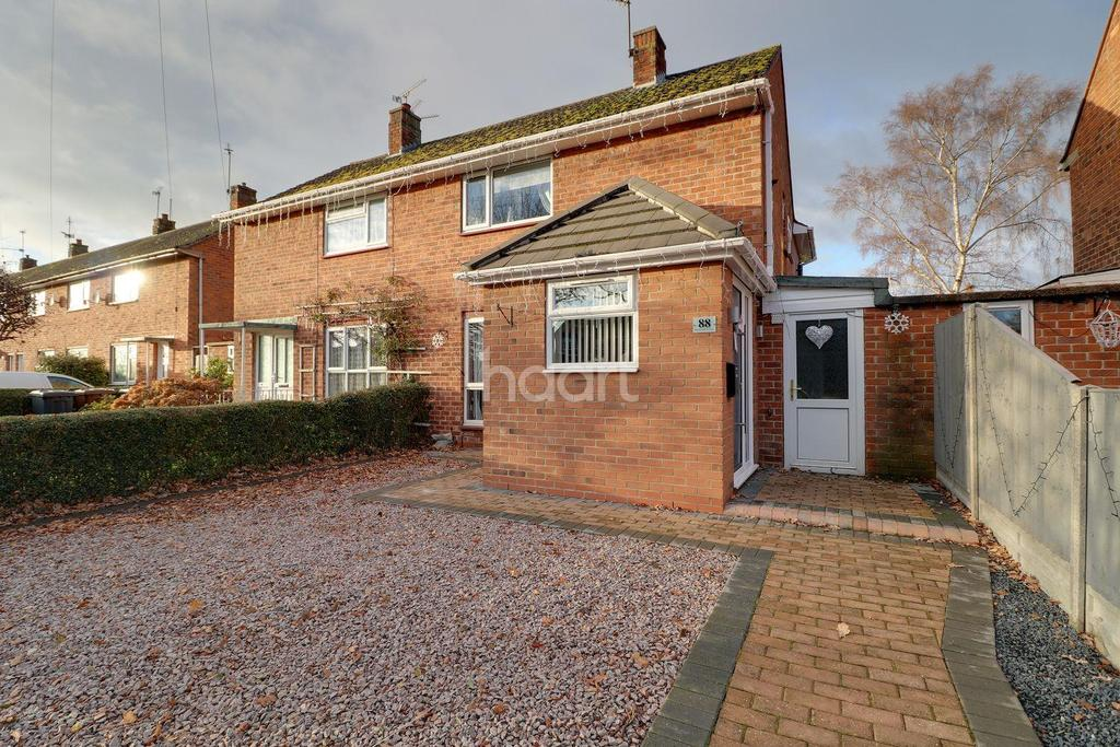 3 Bedrooms Semi Detached House for sale in Birchwood Avenue, Lincoln