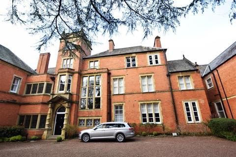 2 bedroom ground floor flat for sale - Olton Court, St Bernards Road, Solihull, West Midlands