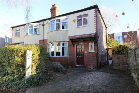 3 bedroom semi-detached house for sale - Sibson Road, Chorlton, Manchester, M21