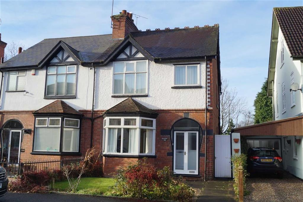 3 Bedrooms Semi Detached House for sale in Church Road, Wolverhampton