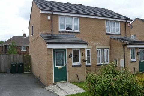 2 bedroom semi-detached house to rent - Bradford