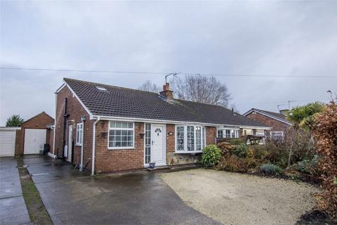 3 bedroom semi-detached house for sale - Eastholme Drive, Rawcliffe, YORK