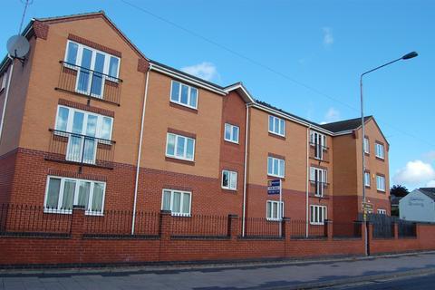 2 bedroom apartment for sale - Turton Drive, Arnold, Nottingham, Nottinghamshire NG5