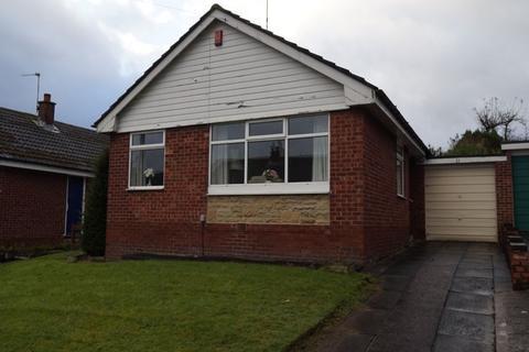 2 bedroom semi-detached bungalow for sale - Sunningdale, Bradford