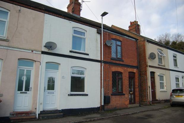 2 Bedrooms Terraced House for sale in Brook Crescent, Asfordby Valley, Leicestershire, LE14