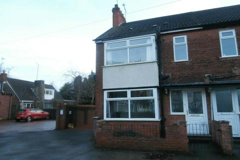3 bedroom terraced house for sale - Etherington Drive, Hull