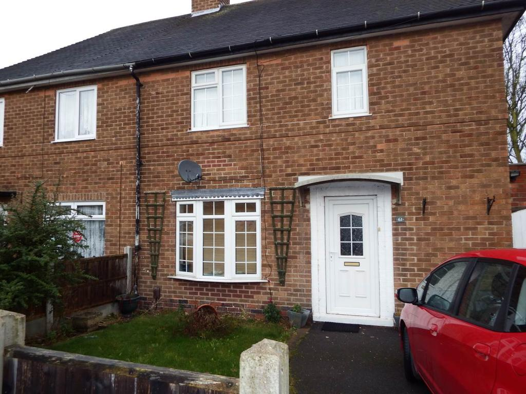 3 Bedrooms Semi Detached House for rent in Fernwood Crescent, Wollaton, Nottingham