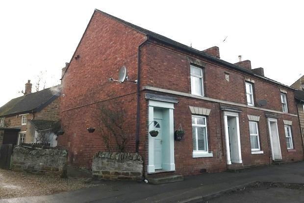 2 Bedrooms End Of Terrace House for sale in High Street, Weedon, Northampton, NN7