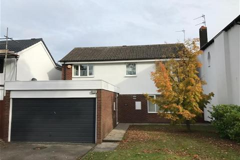 4 bedroom detached house for sale - Danford Lane, Solihull, West Midlands