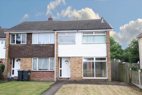 3 bedroom end of terrace house for sale - Sutton Oak Road, Sutton Coldfield, B73 6TR