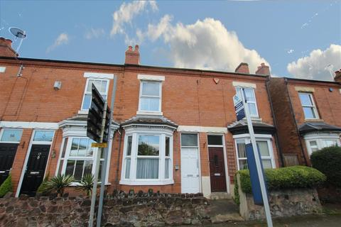 2 bedroom semi-detached house for sale - Penns Lane, Wylde Green, B72 1BD