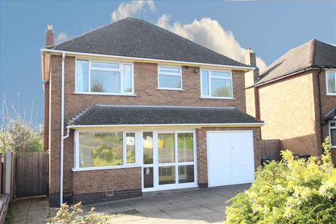 4 bedroom detached house for sale - Bedford Drive, Sutton Coldfield, B75 6AU