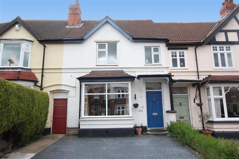 4 bedroom terraced house for sale - Station Road, Wylde Green, B73 5LD