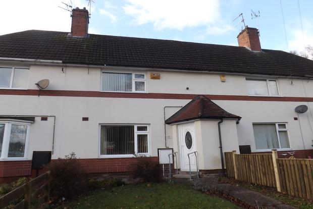 2 Bedrooms Terraced House for sale in Longford Crescent, Nottingham, NG6