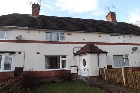 2 bedroom terraced house for sale - Longford Crescent, Nottingham, NG6