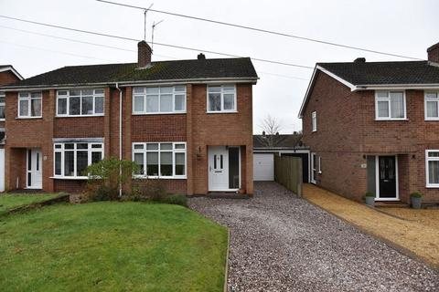 3 bedroom semi-detached house to rent - Lower Eastern Green Lane, Coventry