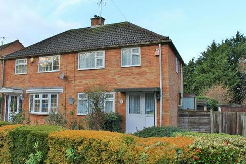 2 bedroom semi-detached house for sale - Woodside Way, Reading