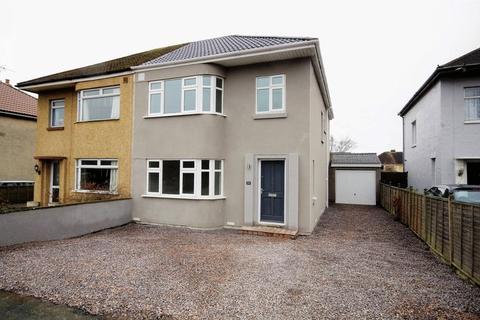 4 bedroom semi-detached house for sale - Smithcourt Drive, Little Stoke, Bristol