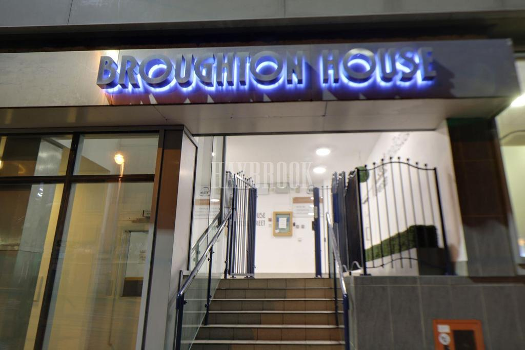 2 Bedrooms Flat for sale in Broughton House, West Street, Sheffield, S1 4EX
