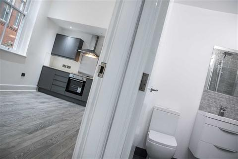 1 bedroom apartment for sale - Millstone Lane, Leicester, Leicestershire