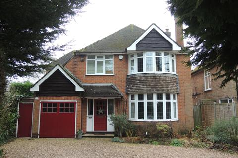 4 bedroom detached house for sale - Tilehouse Green Lane, Knowle, Solihull ,B93 9EB
