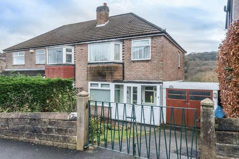 3 bedroom semi-detached house for sale - Hollins Drive, Rivelin, S6 5GP - Attractive Backwater Location