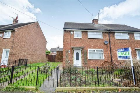 2 bedroom semi-detached house for sale - Barham Road, Hull, East Yorkshire, HU9