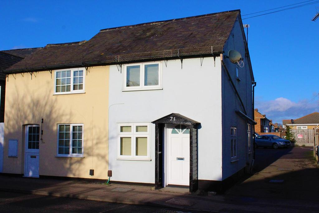 2 Bedrooms End Of Terrace House for sale in High Street, Stotfold, Hitchin, SG5