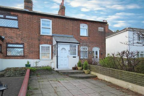 2 bedroom cottage for sale - Abridge