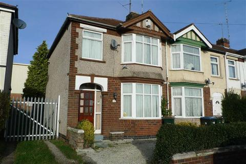 3 bedroom end of terrace house to rent - Torrington Avenue, Tile Hill, Coventry