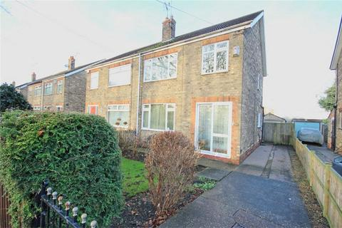 3 bedroom semi-detached house for sale - Inglemire Lane, Hull, East Riding of Yorkshire