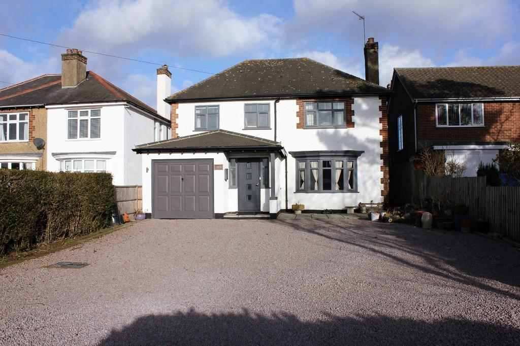 5 Bedrooms Detached House for sale in Leicester Road, New Packington