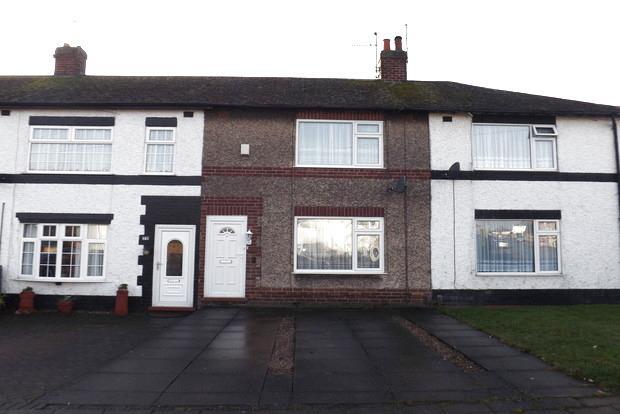 3 Bedrooms Terraced House for sale in Rockwood Crescent, Hucknall, Nottingham, NG15