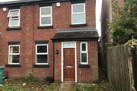3 bedroom terraced house to rent - Daisy Bank Court, Newton Heath
