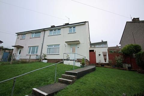 3 bedroom semi-detached house for sale - Friendly Row, Pill