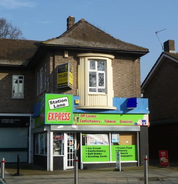 1 Bedroom Flat for rent in 89a, Station Lane, Hornchurch, RM12 6JU