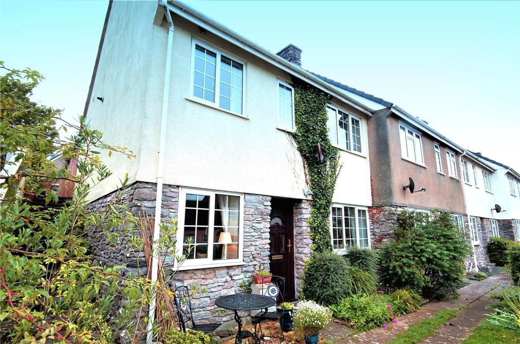 3 Bedrooms End Of Terrace House for sale in Elm Tree Close, Yealmpton, Devon, PL8