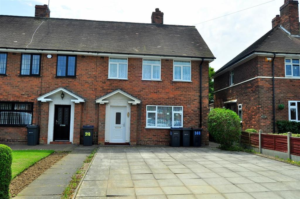 3 Bedrooms End Of Terrace House for sale in Quinton Road West, Quinton, Birmingham