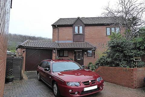 3 bedroom detached house for sale - Hunsbury Green, West Hunsbury, Northampton, NN4