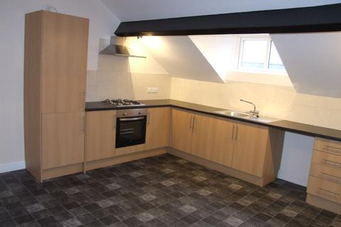 1 bedroom apartment to rent - 5 Craven House, Hellifield BD23 4EP