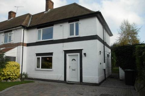 3 bedroom end of terrace house to rent - Sunnyside Road, Chilwell, Nottingham